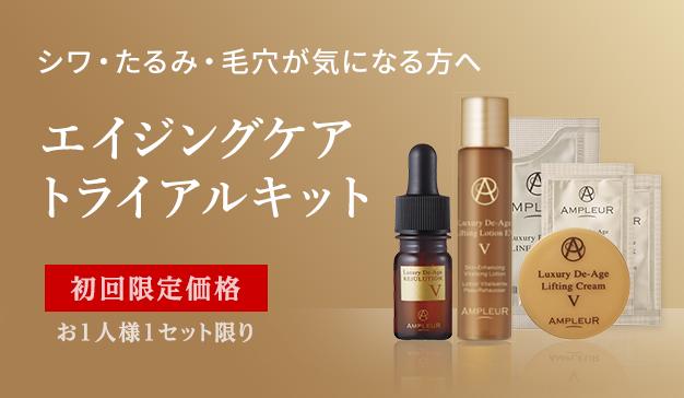 毛穴の開きやお肌のたるみを解消する5種類の基礎化粧品